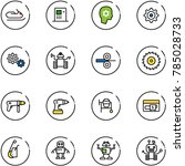 line vector icon set  ... | Shutterstock .eps vector #785028733