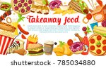 fast food poster with frame of... | Shutterstock .eps vector #785034880