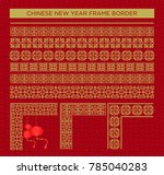 chinese ornament style frame... | Shutterstock .eps vector #785040283