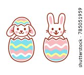 easter bunny hatching from... | Shutterstock .eps vector #785051959