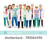 hospital team. medical staff...