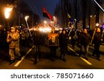 kiev  ukraine   jan. 01  2018 ... | Shutterstock . vector #785071660