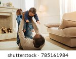 i treasure you. vigorous dark... | Shutterstock . vector #785161984