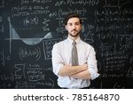 young man looking to camera in...   Shutterstock . vector #785164870