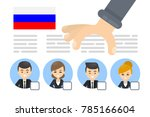 choosing the right candidate.... | Shutterstock .eps vector #785166604