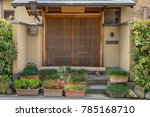 entrance of traditional... | Shutterstock . vector #785168710