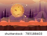 seamless cartoon alien desert... | Shutterstock .eps vector #785188603