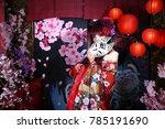 kimono girl in kyoto | Shutterstock . vector #785191690