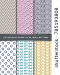 colorful seamless pattern...   Shutterstock .eps vector #785193808