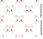 seamless pattern with cartoon... | Shutterstock .eps vector #785196214