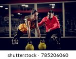 close up of motivated focused... | Shutterstock . vector #785206060