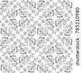 kaleidoscope  pattern vector. ... | Shutterstock .eps vector #785210980