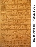 egyptian hieroglyphs on the wall | Shutterstock . vector #785215036