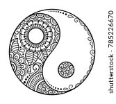 yin yang hand drawn symbol.... | Shutterstock .eps vector #785226670