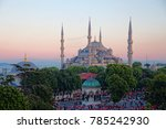 Small photo of People settle down for their evening meal below the Blue Mosque in Istanbul