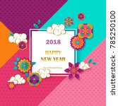2018 chinese new year greeting... | Shutterstock .eps vector #785250100
