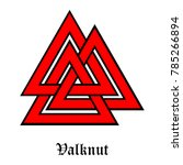 valknut symbol of the world end ... | Shutterstock .eps vector #785266894