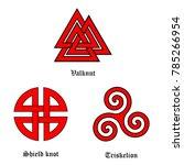 vector symbol set valknut ... | Shutterstock .eps vector #785266954
