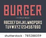 burger vector retro regular... | Shutterstock .eps vector #785288359
