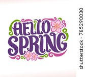 vector poster for spring season | Shutterstock .eps vector #785290030