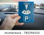 parking clock finland | Shutterstock . vector #785296510