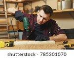 handsome smiling caucasian...   Shutterstock . vector #785301070