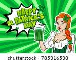 happy st patrick's day pop art. ... | Shutterstock .eps vector #785316538
