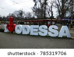 odessa  ukraine   december 16 ... | Shutterstock . vector #785319706