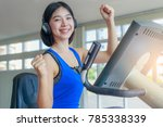 portrait of young asian fitness ... | Shutterstock . vector #785338339