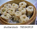 indonesia food  indonesia...   Shutterstock . vector #785343919