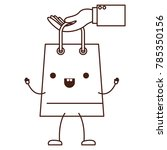hand holding a trapezoid kawaii ... | Shutterstock .eps vector #785350156