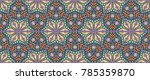 colorful seamless triangle... | Shutterstock .eps vector #785359870