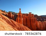 view of thor's hammer along... | Shutterstock . vector #785362876