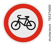 no velo icon. flat illustration ... | Shutterstock .eps vector #785374000