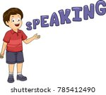 illustration of a kid boy... | Shutterstock .eps vector #785412490