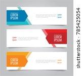 banner template design.... | Shutterstock .eps vector #785425054