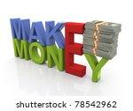 3d render of colorful 'make... | Shutterstock . vector #78542962