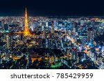 asia business concept for real... | Shutterstock . vector #785429959