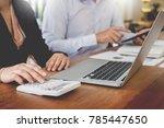 administrator business man... | Shutterstock . vector #785447650