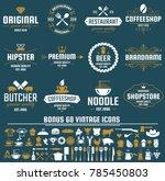 restaurant retro vector logo... | Shutterstock .eps vector #785450803