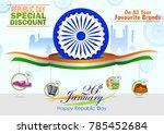 sale promotion advertisement... | Shutterstock .eps vector #785452684