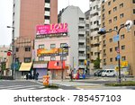 osaka  jp   apr. 7  japanese... | Shutterstock . vector #785457103