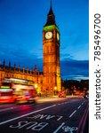 london night traffic scene with ... | Shutterstock . vector #785496700