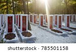 canakkale  turkey   august 04 ...   Shutterstock . vector #785501158