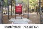 canakkale  turkey   august 04 ...   Shutterstock . vector #785501164