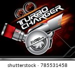 turbo charger concept vector | Shutterstock .eps vector #785531458