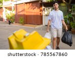 portrait of young asian man... | Shutterstock . vector #785567860