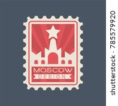 postal stamp with famous... | Shutterstock .eps vector #785579920