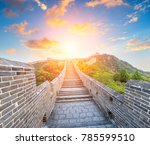 great wall of china at the... | Shutterstock . vector #785599510