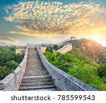 great wall of china at the... | Shutterstock . vector #785599543